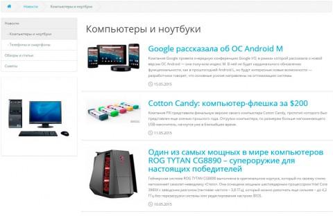 Блог / новости / статьи для OpenCart 2.x (1.1)