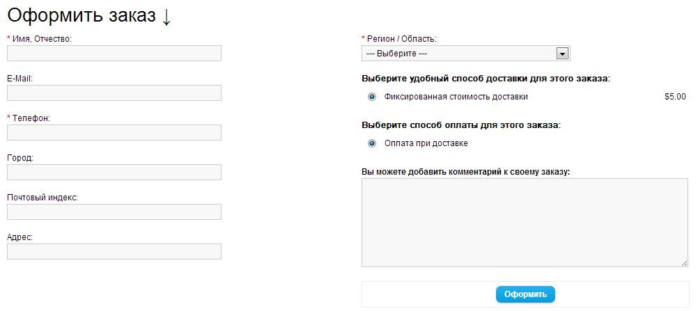 Как сделать заявку в интернет магазине уралсиб ярославль страховая компания официальный сайт